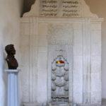 Фонтан слез в ханском дворце в Бахчисарае