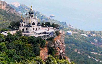 Церковь Форос Лучшие экскурсии в Крыму с Гидом