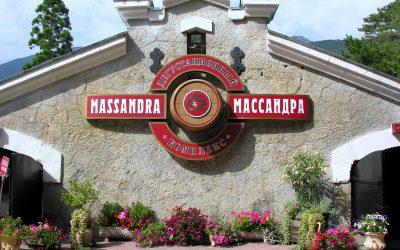 Винзавод Массандра Дегустация Вино Крыма Экскурсия на Винзавод Ялта